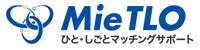 Mie TLOひと・しごとマッチングサポート